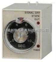 ST3PF(JSZ3F)时间继电器