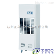 重庆工业除湿机,重庆印刷车间除湿机用什么牌子好?