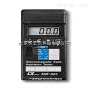 家电电磁辐射测量仪/高斯计