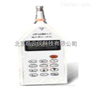 便攜式噪音測量儀/聲級計