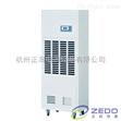 深圳电子车间除湿机哪个牌子好?电子厂抽湿机