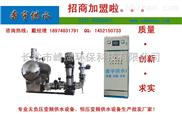 东莞恒压变频供水控制器,卓越风采,广东无负压管道加压一体化智能给水设备