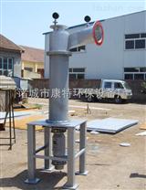 双锥高效重质除砂器