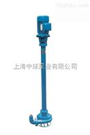 NL76A-9污水泥浆泵-不锈钢液下泵价格