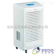 广州除湿机,广州食品车间除湿器哪个牌子好?