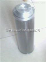 BLG-4500*10FS(福林)炼油厂油滤器