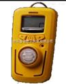 安徽硫化氢气体检测仪,手持式硫化氢气体泄漏检测仪