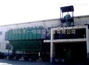 PPC128除尘器/PPC128气箱脉冲袋式收尘器