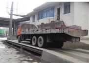 XC-SCS-150吨汽车衡