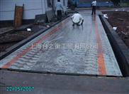 XC-SCS-120吨汽车衡