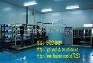 0.1us反渗透水处理设备
