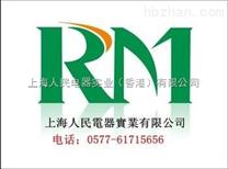 阜阳市.多功能电力仪表0577-61715656