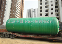 供应邯郸玻璃钢储罐价格,邯郸玻璃钢罐厂家报价