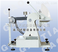 GT-CK皮革质量检测耐戳破测试,戳穿强度试验机