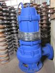 WQ/S型带刀切碎式潜水排污泵/带刀切碎式污水潜水泵