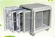 JYJ型-餐饮油烟净化器厂家