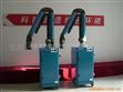 移动式焊接烟尘净化器,双臂焊烟净化器