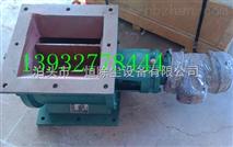 YJD-6A方形卸料器星型卸灰阀