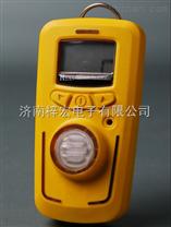 便攜式氫氣濃度檢測儀