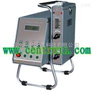 便攜式紅外油份濃度分析儀/便攜式紅外測油儀 型號:ZH1126