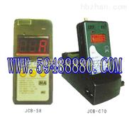 便攜式甲烷檢測報警儀 型號:ZH1112