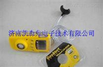 便攜式硫化氫泄漏報警儀 GAXT-H-DL硫化氫報警儀