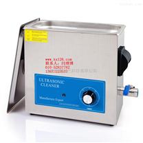 高頻超聲波清洗機