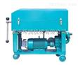 重庆压力式板框滤油机