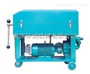 LY-30壓力式板框濾油機