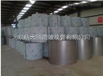 广州不锈钢烟囱大型厂家