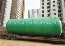供应唐山玻璃钢储罐价格,唐山玻璃钢罐厂家报价