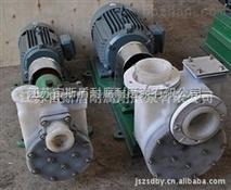 耐酸自吸泵 ZXB FZB 氟塑料 四氟 F46 PDFE PVDF 自吸式耐腐蚀泵