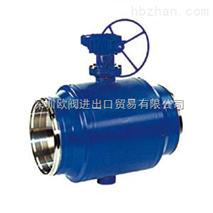 進口全焊接鍛鋼球閥|進口熱處理管道球閥|進口煤氣管道球閥