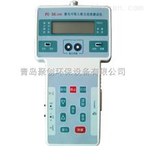 PC-3A型激光PM2.5粉尘仪
