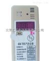 DK10-CJB4B-EX礦用甲烷報警儀