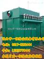 DMC-96单机脉冲布袋除尘器/DMC脉冲袋式除尘器