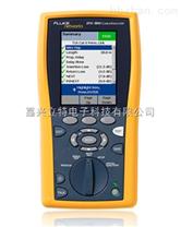 福禄克DTX-1800MS电缆认证分析仪