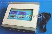 丹鳳甲苯泄漏檢測儀|氣體檢測儀