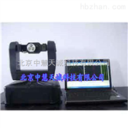 分布式光度计 型号:ZH9881
