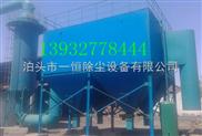 PPC96除尘器/PPC气箱脉冲袋式除尘器