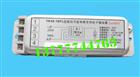 YK20-1DFL高效节能单脚防爆电子镇流器/防爆电子镇流器价格