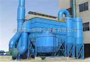 天津PPC128气箱脉冲除尘器