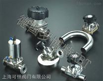 进口卫生级隔膜阀选型介绍