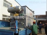 方型溶氣氣浮機