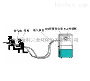 高真空焊接烟尘净化器,高真空焊接烟尘净化机