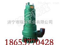 15KW防爆潜水泵 ,BQS40-50-15/N防爆矿用潜水泵  价格优惠的潜水泵