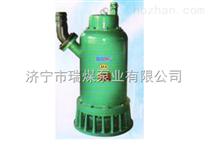 济宁供应矿用防爆潜水电泵BQS12-50-5.5/N(B)