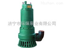 矿用防爆排沙排污潜水电泵BQS7.5kw注意使用事项和维护