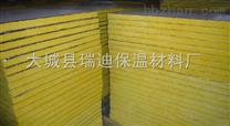 鞍山岩棉复合板多少钱一方