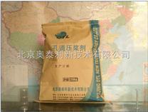 沧州管道压浆料厂家,公路标准管道压浆料
